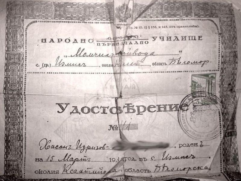 ridvan_karahodja1.jpg