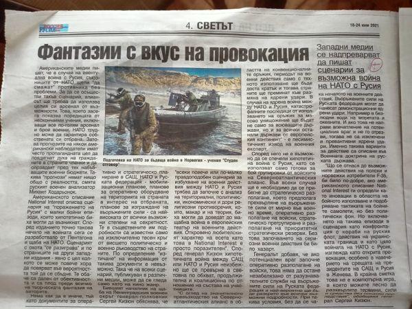 rusia_dnes.jpg