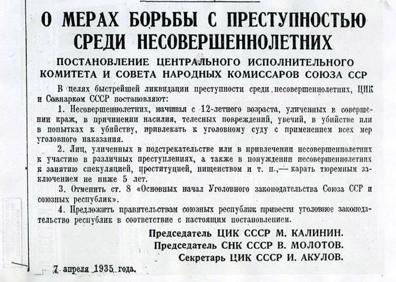 stalin_detca.jpg