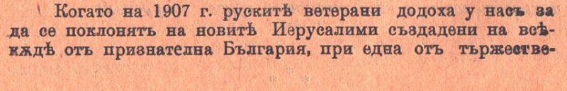 stoletov_chipka1.jpg