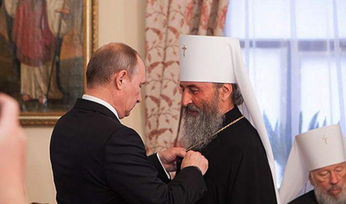 ukraina_carkva2.jpg