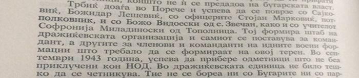v_perev_tekst2.jpg