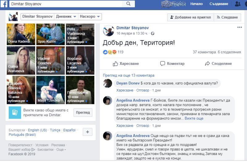 dimitar_stoyanov2.jpg