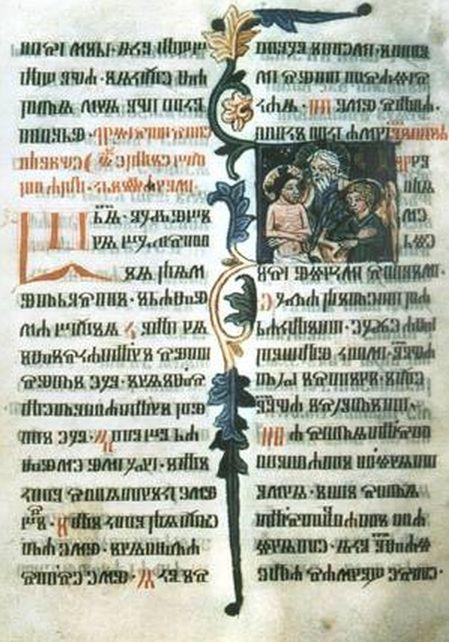 http://www.faktor.bg/uploads/petak_13/evangelie.jpg