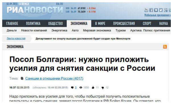 ria_novosti.jpg